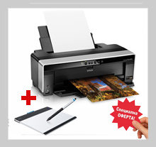Ink Jet Printer EPSON Stylus Photo R2000 + Graphic Tablet Wacom CTH-480S-ENES