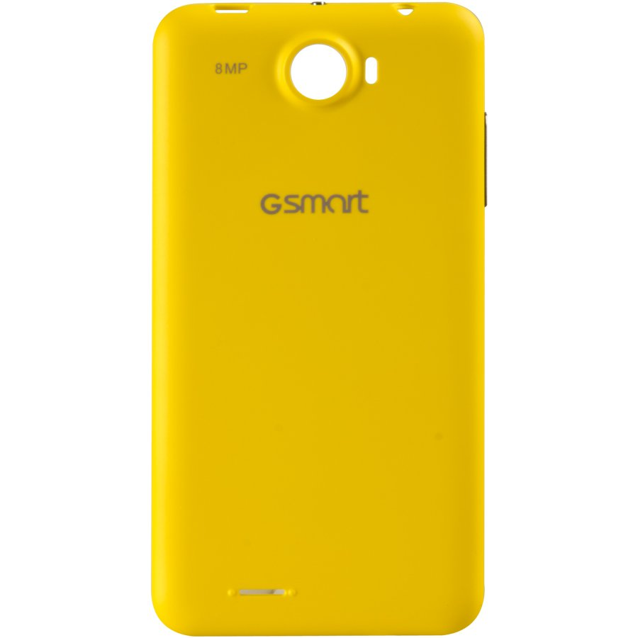 Various Accessories GIGABYTE 2QE99-00015-410S MAYA M1 BATTERY COVER (YELLOW)
