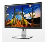 "Монитор Dell U2515H, 25"" Wide LED, IPS Anti-Glare Panel, UltraSharp, 6ms, 2000000:1 DCR, 350 cd/m2, 2560x1440, HDMI, MHL, DisplayPort, USB3.0 Hi-Speed Hub, Height Adjustable, Pivot, Swivel, Black"